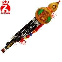 Musical Instrument Hulusi Chinese Traditional Instrument Yunnan Gourd Cucurbit Flute Ebony Wood Pipe Key C Bb Tone Wood Wind F13
