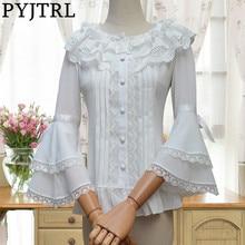 Female PYJTRL Clothes White