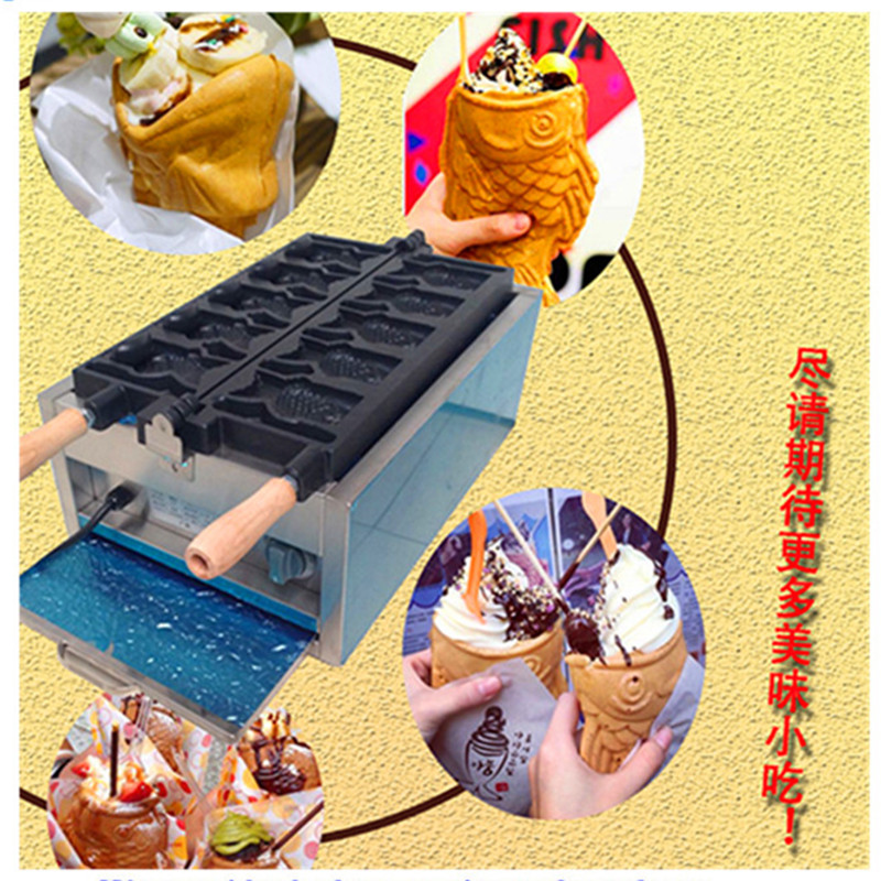 Open mouth korean taiyaki fish cake waffle maker ice cream machine   ZF taiyaki fish maffle maker waffle ice cream machine