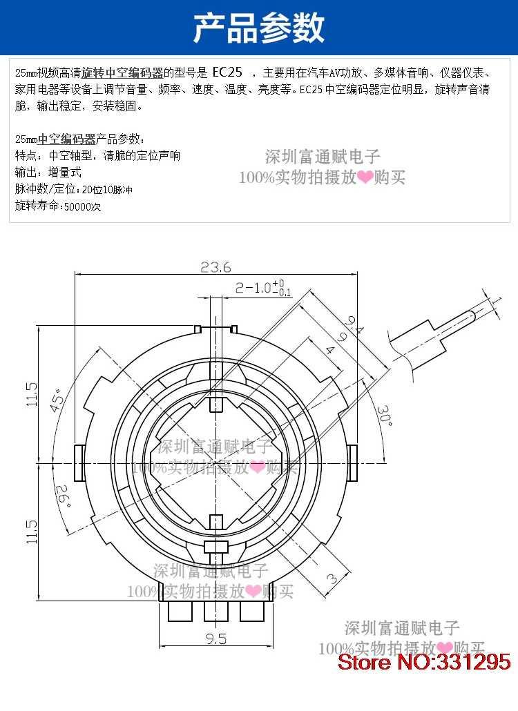 4 PCS Hollow encoder EC25 tipo SRGP200200 car audio interruttore del volume interruttore