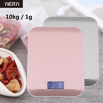 Waga cyfrowa do kuchni precyzyjna waga jubilerska elektroniczna waga spożywcza 5 KG 10 KG-1g (kolor Metal biały różowe złoto) tanie i dobre opinie yieryi Kitchen Scale 18cm x 14cm x 1 7cm TSC01712C 1g-10kg Digital