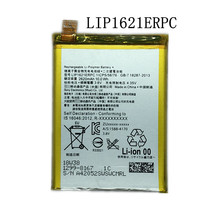 New 2620mAh LIP1621ERPC Replacement Battery For Sony Xperia X F5121 F5122 / Xperia L1 G3311 G3312 G3313 Bateria все цены
