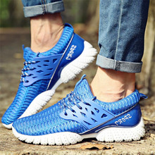 2017 New Top quality brand men mesh summer presto men's new breathable running shoes trainers shoes Non-slip soles EUR 36-44