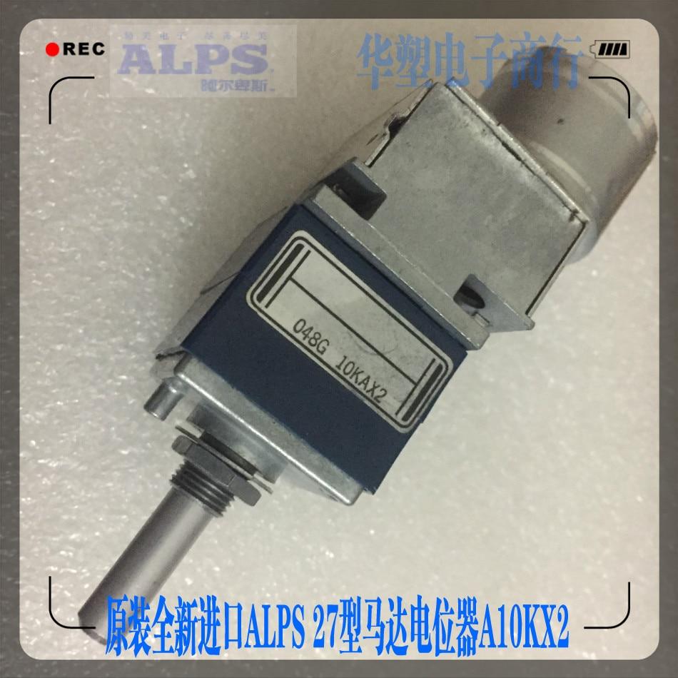 Original Japan ALPS borne power amplifier the volume potentiometer 27 A10KX2 For motor For  motor driver 25 type double 6 feet