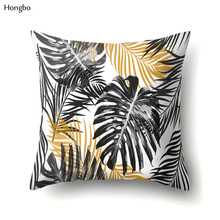 Hongbo Black and White Pillow Case Bed Home Leaves Printing Pillowcases For Tropical Rain Forest Green