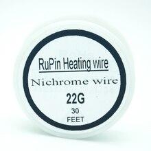 RuPin Нихромовой проволоки 22 Калибра 30 FT 0.6 мм Сопротивление Резистора AWG