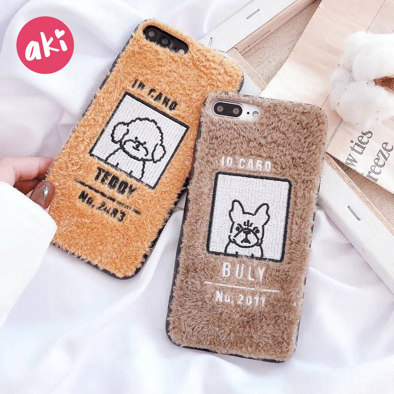 AKI Winter Fur Dog Cartoon Phone Case for iPhone 7 8 Plus Case Teddy Bulldog Soft Cover for iphone X for iPhone 6s 6 Plus Case
