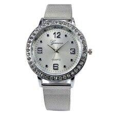 Prime High quality Womens Gold / Silver Stainless Metal Band Quartz Wristwatch Rhinestone Elegant Vogue Bracelet Watches Costume Watch