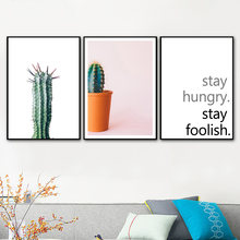 Cactus Art Living Room Promotion-Shop for Promotional Cactus