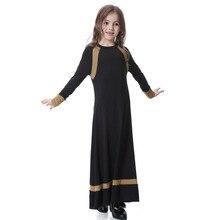 цены на Islamic Children Clothes Dress Long Sleeve Girls Abaya Kids Muslim Middle Eastern Dresses For Turkish Girl Robe Longuette Dress  в интернет-магазинах