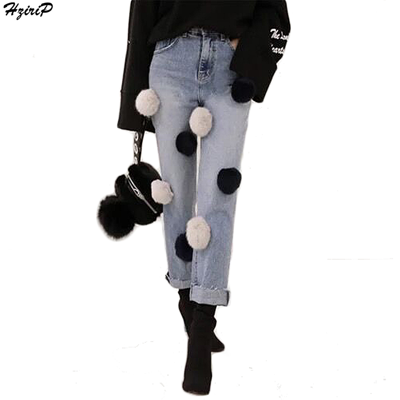 New Arrival Women Ankle-Length Pants Washed Jeans Vintage Trousers Faux Rabbit Fur Ball Patchwork High-waisted Women Denim Pants fashion brand women jeans high waisted denim jeans ripped trousers washed vintage big hole ankle length skinny vaqueros mujer