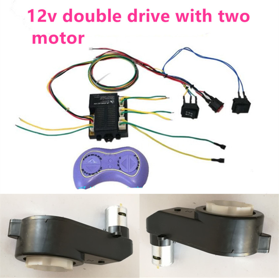12v Children Electric Car Diy Accessories Wires And Variable Speed Electrical Wiring Self Made Toy Full Set For Kids Ride On In Remote Controls From