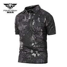 Tactical Military Camouflage T Shirt Men Breathable Quick Dry Army Combat T-Shirt Outdoor Compression Camping Hiking T-shirt camouflage cold shoulder slit t shirt