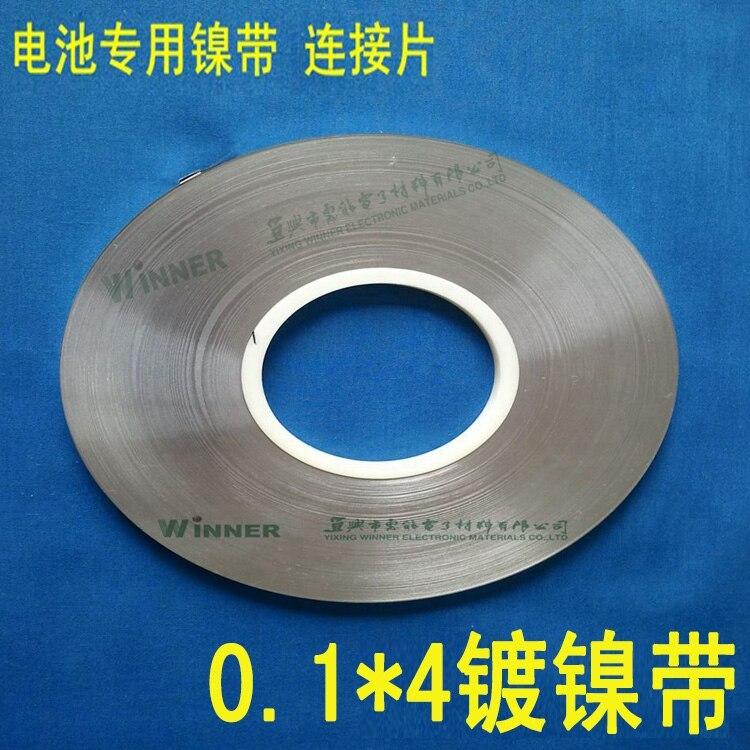 0.1*4 nickelage sur bande de Nickel de bande de soudure pour batterie au Lithium 18650