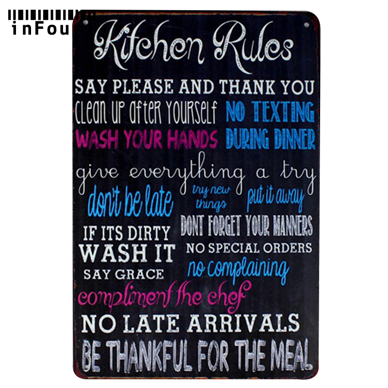 Kitchen Rules Bar Pub House Wall Decor Metal Sign Vintage Home Decor Tin Sign Retro Metal Plaque Cool Metal Plate Metal Poster