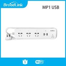 Broadlink mp1 wifi usb 플러그 앤 플레이 전원 스트립 원격 제어 스마트 홈 오토메이션 용 3 콘센트 전원 소켓 사용 가능