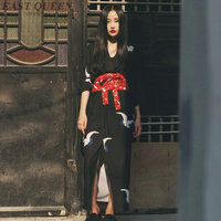 Traditional Japanese kimono black Yukata women haori obi long national geisha kimono cardigan floral kimono DD357 F