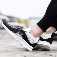 купить Mens Shoes 2019 Hot Sell Men Sport Shoes Outdoor Walking Jogging Sneakers for Men New Brand Men's Sports Shoes Men Sneakers по цене 1626.19 рублей