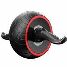 ELOS-Фитнес скоростная тренировка Ab роликовые абдоминальные упражнения отскок колеса тренировки тренажерный зал Сопротивление Спорт