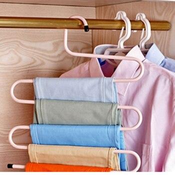 Брюки из нержавеющей стали вешалки противоскользящие s-образный Многофункциональный стеллаж для хранения одежды