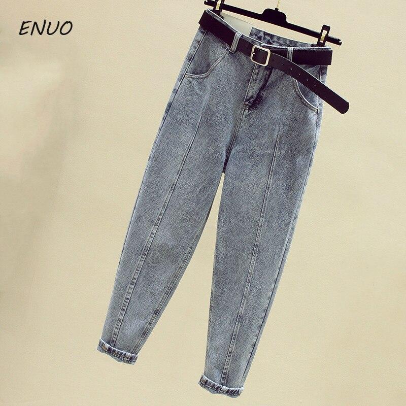 Light Jeans Pants Radish High-Waist Female Fashion Women Harlan Loose