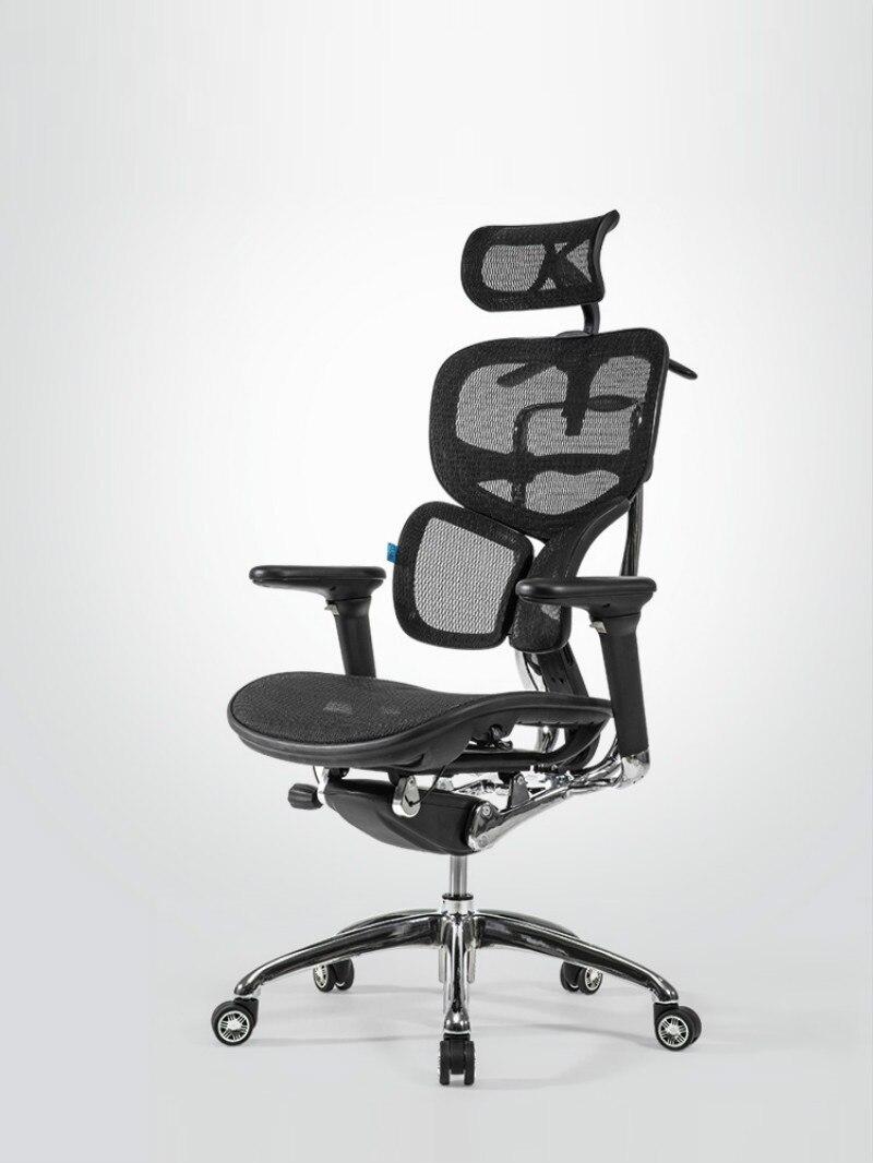 Ergonomic Mesh Computer Chair Home Engineering Chair