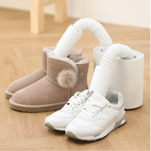 Drying shoes white dry shoes deodorant sterilization children home multi-function S-X-2222A цена и фото