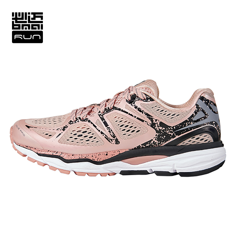 BMAI Running Shoes Professional Cushioning Marathon 42KM For Women Anti-slip  Breathable Athletic Outdoor Sport Sneakers bmai running shoes for men breathable zapatillas deportivas hombre mujer running athletic outdoor sport shoes sneakers woman