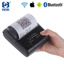 WIFI + IOS + Android 80mm mobile pos printer With 2500mAh battery compatible with Windows, Linux,Android, IOS systems HS-E30UWAI