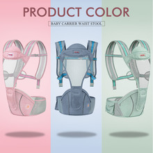 Ergonomic Baby Wrap Carrier Strap Multifunctional Breathable Newborn Baby Sling Wrap Portable Infant Travel Waist Back Stool721X