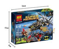 10226 Bela Super Hero Batman Helicopter Building Block Children S Gift Free Shipping Compatible With Lego