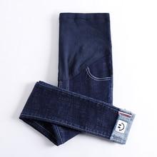 8b52a55cb09c6 معرض long maternity jeans بسعر الجملة - اشتري قطع long maternity jeans بسعر  رخيص على Aliexpress.com