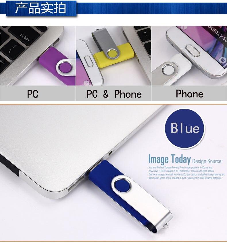 Brand New Fashion Metal otg Usb 8/16/32/gb 64gb 128gb Usb Flash Drive Full Capacity Pendrive usb memory stick gift toy shipping