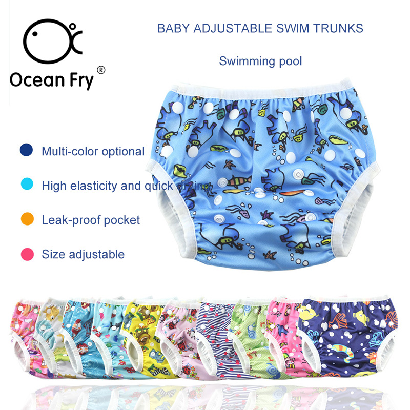 Baby Leakproof Swimming Trunks Wet Oneself Nylon Polyester Printing Waterwading Neutral Comfort Baby Leakproof Swimming Trunks