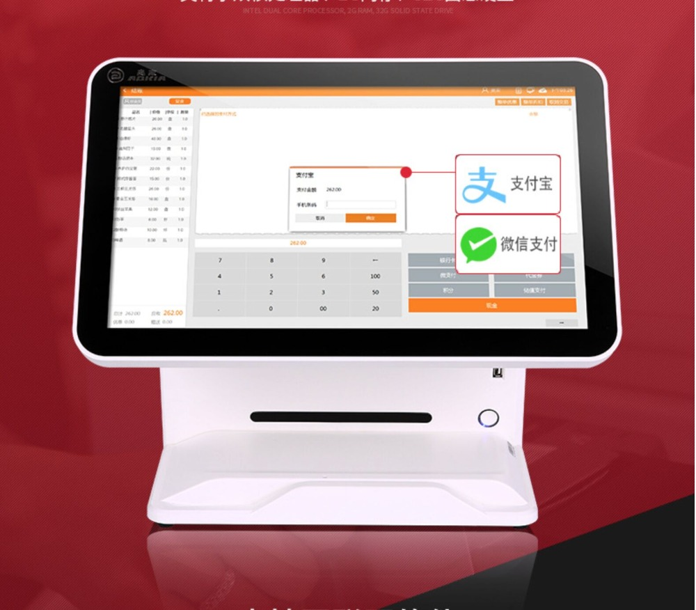 New 15.6 Inch Two Touchscreen Pos System With MSR Card Reader