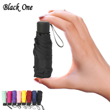 180g Small Fashion Folding Umbrella Rain Women Gift Men Mini