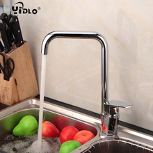 Kitchen Vessel Sink Faucet Type Seven Pipe Silvery Brass Faucets 360 Degree Swivel Spout Tube Water Tap Hot And Cold Mixer Taps high quality 360 degree swivel spout brushed nickle brass hot cold pull out kitchen faucet mixer tap