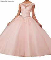 Ball Gown Coral Mint Green Quinceanera Dresses With Lace Appliques Organza Princess Dresses For 15 Years Vestidos De Quinceanera