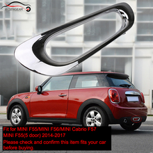 Rear Fog Light Cover For Bmw Mini F55 F56 F57 Cooper B36 One 55kw Chrome