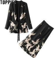 2017 New Women Palazzo Vintage Clothing Sets Crane Printed Blazer Wide Leg Retro Pant Female Bird