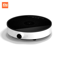 Xiaomi Mijia Dual Frequency Firepower Precise Control Induction Cooker