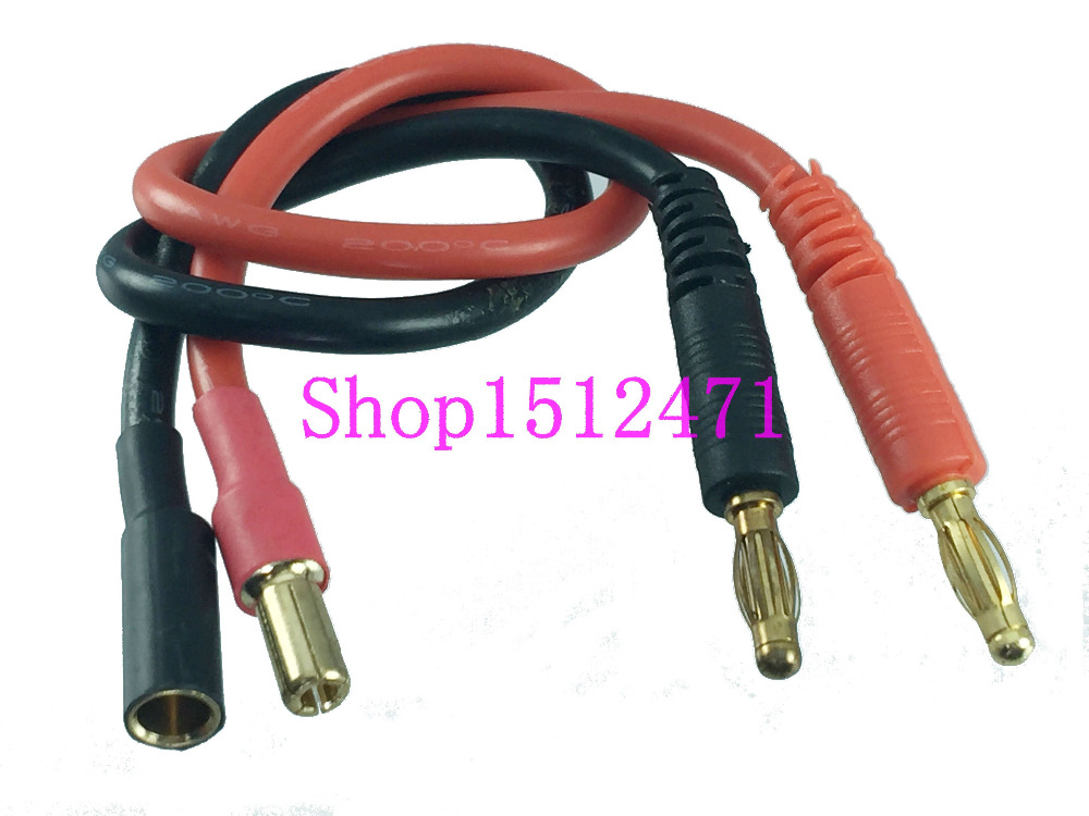 1pce 5.5mm Bullet To 4mm Banana Plug Adapter Charging Cable 12AWG For Battery