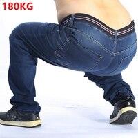 Oversized Jeans Fat 300 Pounds Extra Large Fat PANTS Big Men 160kg Thin Waist Trousers 6XL