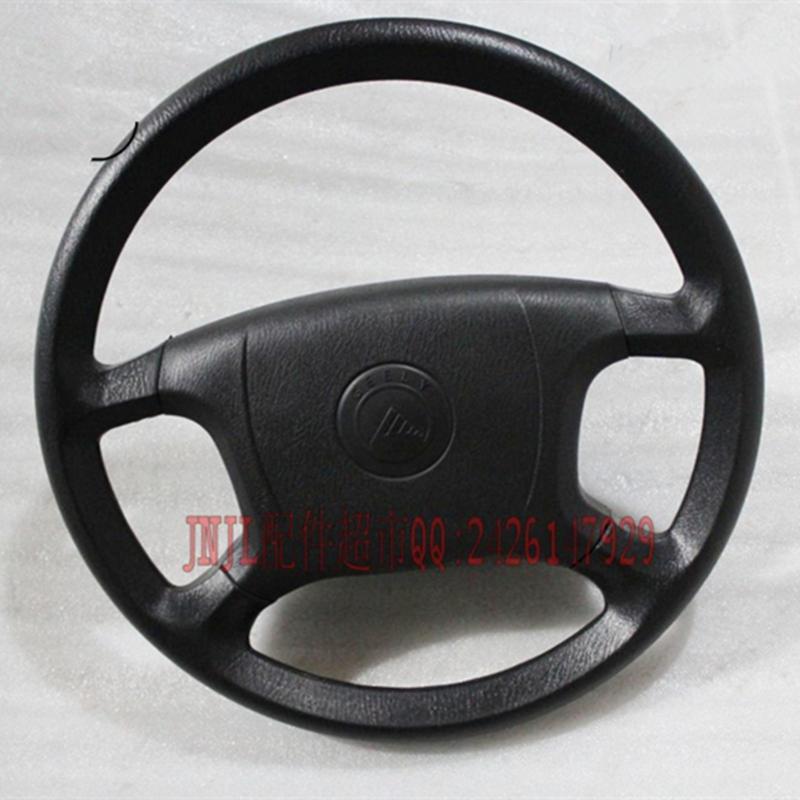 Geely CK CK2 CK3 Car steering wheel geely мс 2008 года
