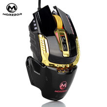 MZO2 Wired 4 Colors LED Backlit Breath 4800DPI USB Ergonomic Optical Gaming Mouse Gamer 7 Buttons For Laptop Computer New 2017