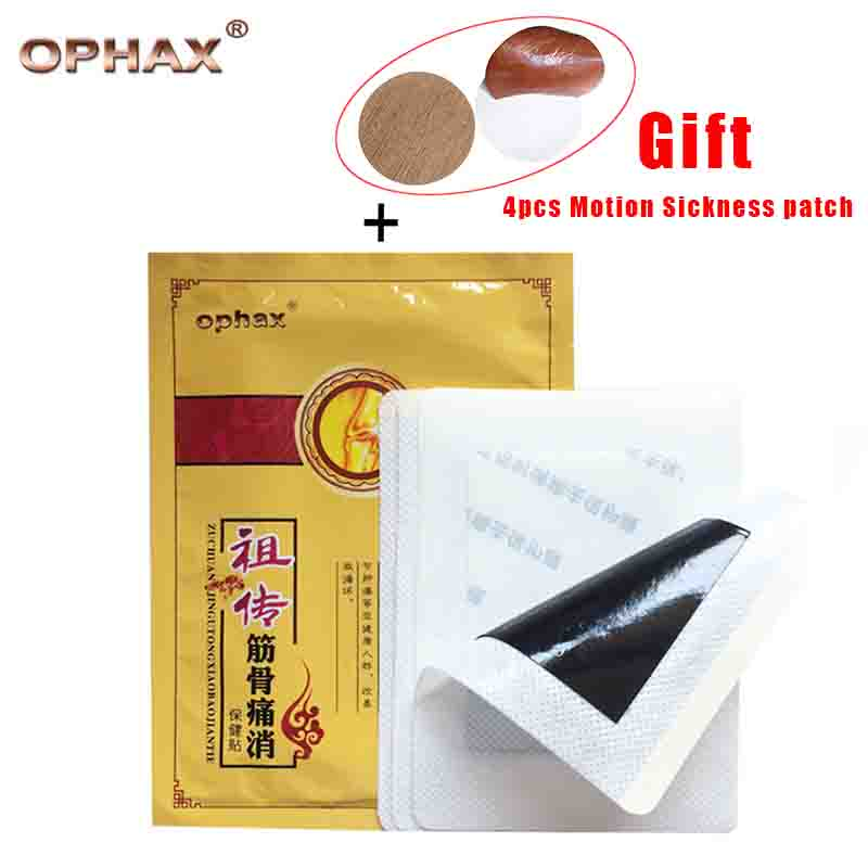 OPHAX 12Pcs/4bags medical plasters joint pain patch osteoarthritis bone hyperosteogeny herbal sport muscle relief pain patch