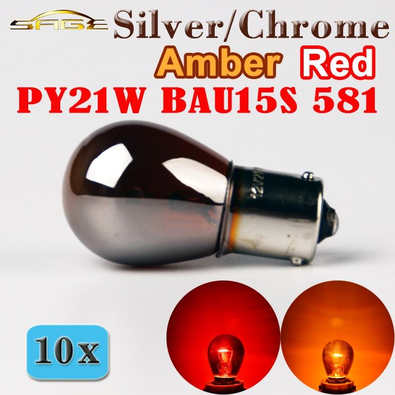 flytop (10 шт/лота) BAU15s PY21W 581 s25 обратные серебро / хром янтарного Красного стекла 12V21W автомобиля задний фонарь стоп-сигнал Индикатор лампы