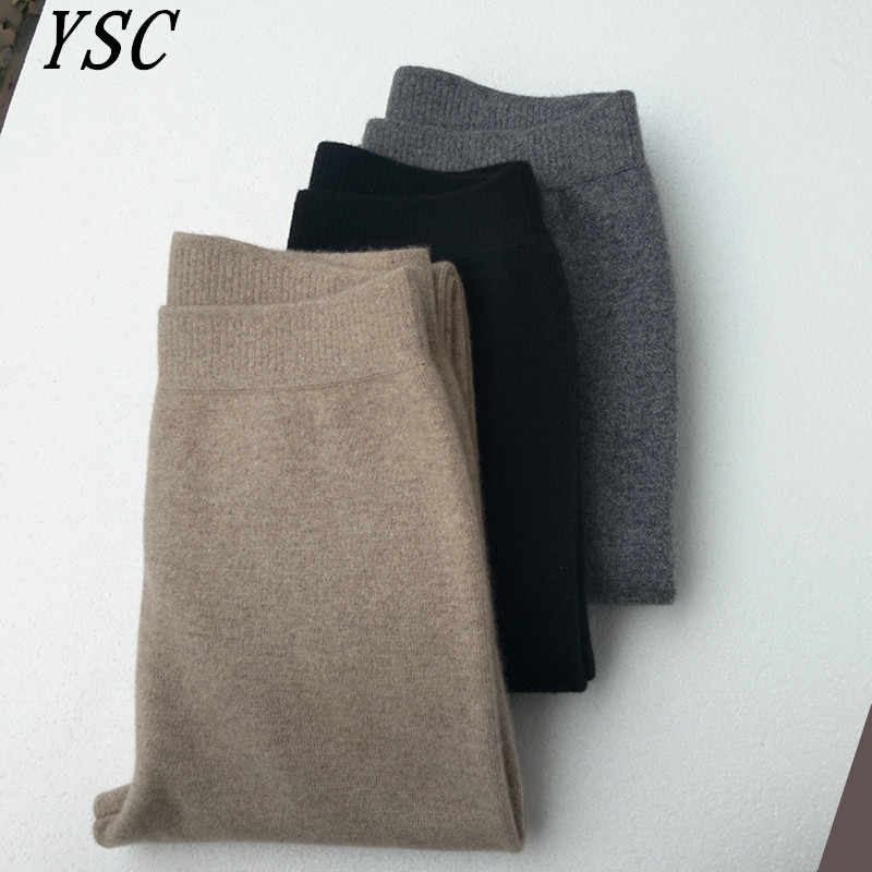 YUNSHUCLOSET New style Momen Cashmere Wool Warm Pants Knitted Long Johns Spandex Leggings High-quality Free Shipping 3