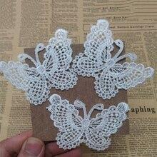 Белая бабочка кружева аппликация сетчатой отделкой аксессуаров для одежды украшения пришить гипюр кружевной ткани 20 шт./лот
