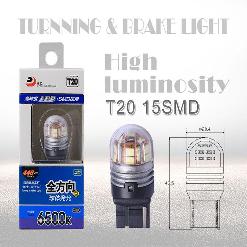 T20 7440 Automobile Trucks LED Brake Lights Turn Signal Lamp Light Source 6000K White Lights LED Cars Bulbs